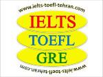 تدریس خصوصی زبان آیلتس IELTS تافل TOEFL آی بی تی IBT جی آر ای GRE مکالمه فشرده جلسه اول رایگان