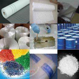 تامین کننده انواع محصولات کامپوزیتی  لاستیکی و پلاستیکی و مواد اولیه