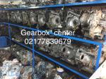 فروش و تعمیر تخصصی گیربکس اتوماتیک بسترن B50 , B30 ٌَّFAW ۱