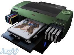 چاپ تخت روی خودروها و اجسام سخت
