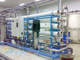 سیستمهای تصفیه آب و فاضلاب صنعتی