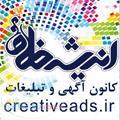 کارآموز تبلیغات و گرافیک