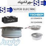 فروش انواع دیود تریستور ماژول خازن مقاومت ولوم