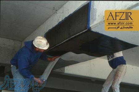 ترمیم و مقاوم سازی ساختمان های بتنی با FRP