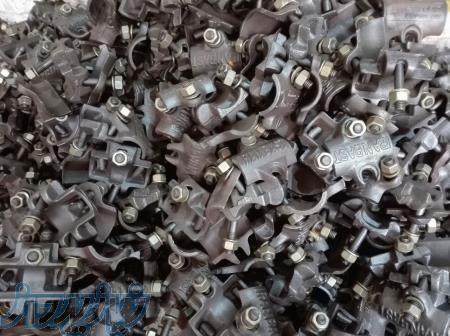 تولید کننده بست چهارپیچ بست گردون بست اهنگیر چهارپیچ اتصال تک پیچ