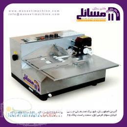تاریخزن جهت چاپ روی لیبل مدل PMHP-900