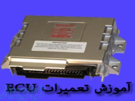 تخصصی ترین سایت آموزش تعمیرات در ایران