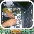 قویترین و مجهزترین مرکز آموزش تعمیرات لپ تاپ در ایران
