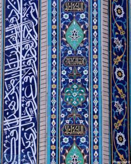 طراحی و اجرای انواع کاشی سنتی و مذهبی