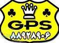 فروش انواع GPS و دستگاه هاي موقعيت ياب