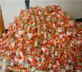 تامین نمک تولید نمک خوراکی نمک تصفیه شده یددار نمک صنعتی حفاری سنگ نمک نمک دانه بندی 09126778598