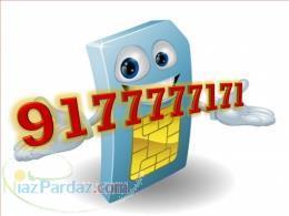 فروش خط رند 71 71 7 7 7 7 1 9
