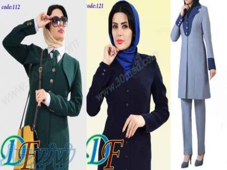 پوشاک فرم زنانه مانتوشلوار زنانه