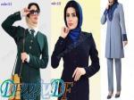 لباس فرم اداری زنانه -  مانتو شلوار فرم