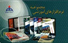 پکیج طلایی مهندسی مکانیک (شرکت ملی صنایع پتروشیمی ایران)