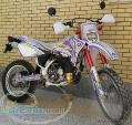 Yamaha dt200wr زین دوشاخ