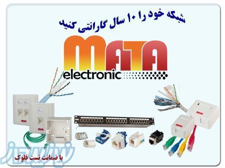 فناوران داده سهندنماینده انحصاری تجهیزات پسیو شبکه متاالکترونیک در استان فارس