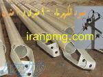 تیر برق عراقی