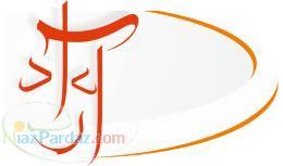 مرجع تخصصی خطایابی(khataha ir)