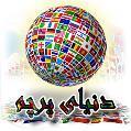 چاپ پرچم اکبری