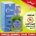 محلول ضد ریزش مو