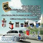 فروش دستگاه دیاگ و دستگاه انژکتورشور به همراه یک هفته آموزش تعمیرات سیستم انژکتور خودرو