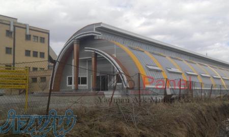 سیستم قوسی سقف با پوشش زیپ پانل (کالزیپ-بمو)