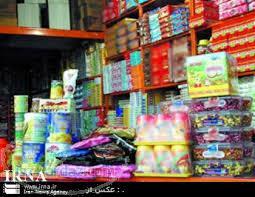 فروش عمده محصولات غذايي به سراسر كشور