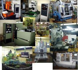 ماشین آلات صنعتی آقاجانی
