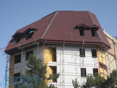 پوشش سقف شیب دار و قوسی انواع سازه های فلزی و بتنی