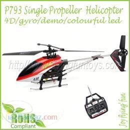فروش هلیکوپتر کنترلی 4 کاناله در حد نو