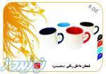 وارد کننده اصلی لیوانهای سرامیکی با بهترین کیفیت چاپ فروش لیوان خام سرامیکی سابلیمیشن
