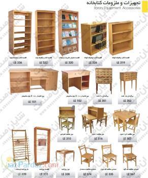 کتابخانه چوبی قفسه کتاب - ملزومات و تجهیزات کتابخانه