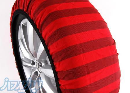 زنجیر چرخ پارچه ای نانو