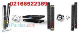 فروش سینی متحرک پاورماژول فن یونیت رک 02166522369