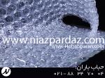 تولید کننده نایلون حبابدار ضربه گیر پلاستیک حبابدار نایلون پفکی حباب باران