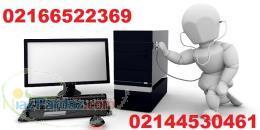 نصب و راه اندازی شبکه (کابلی وایرلس) 02166522369