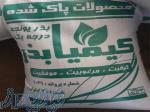 خرید و فروش انواع بذر یونجه شبدر و شنبلیله و ارزن