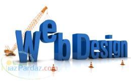پیاده سازی سیستم های تحت وب و تخصصی