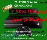 نمایندگی فروش Xbox One در استان اصفهان