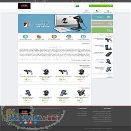 طراحی فروشگاه اینترنتی،راه اندازی فروشگاه اینترنتی