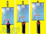 تابلو ریلی با وینچ با قابلیت نصب بنرهای فرهنگی و تبلیغاتی
