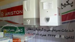 فروش پکیج رادیاتور درکرج