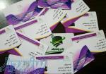 چاپ کارت ویزیت pvc , چاپ افست کارت پی وی سی , کارت پرسنلی pvc