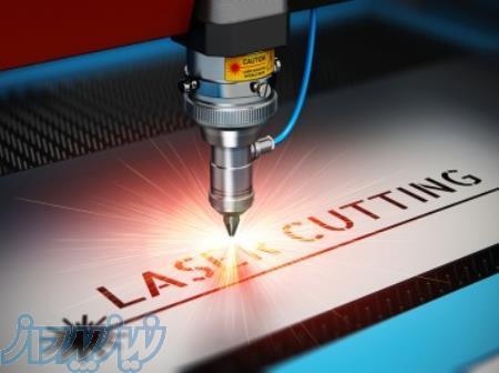 لیزر برش لیزر برش و حکاکی لیزر قیمت لیزر
