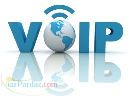 تلفن تحت شبکه voip انتقال خطوط تلفن سازمان ضبط مکالمات