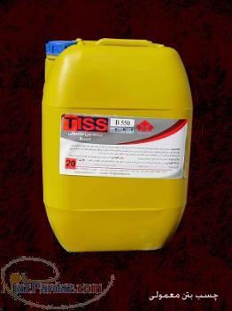 چسب بتن استحکامی Tiss bond 550