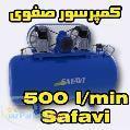 مرکز فروش و پخش کمپرسور 500 لیتری با مهندسی شرکت ABAC ایتالیا - کمپرسور باد 500 لیتری