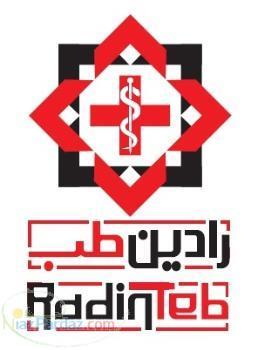 لوازم مصرفی پزشکی آزمایشگاهی و تجهیزات پزشکی