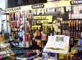 ابزار ملل فروش محصولات ابزار و یراق
